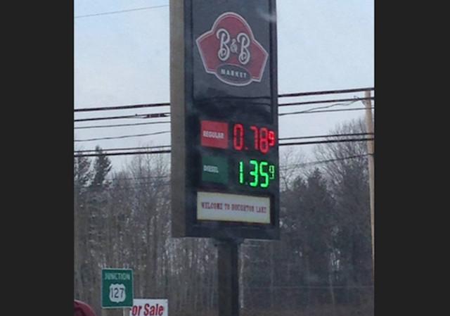 Benzin 16 roub