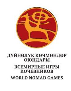 World-Nomad-Games-logo