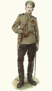 RusOfficer 1