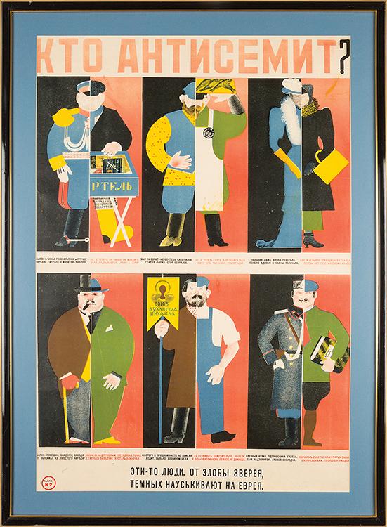 Who is an Anti-Semite Nikolai Denisovski 1927