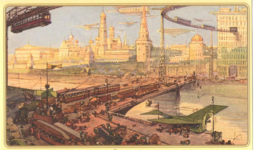 Moscow of Future, post-card 1914  2