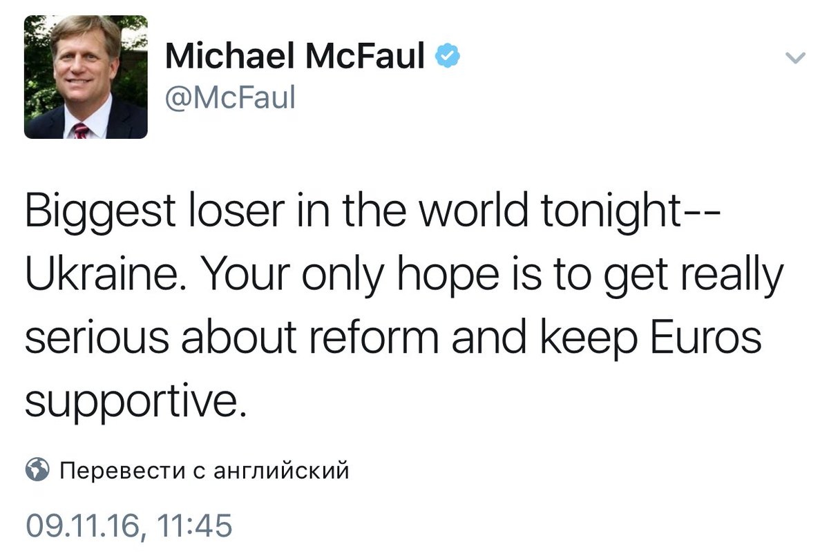 McFaul 1