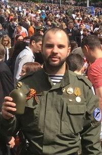 Alexander Zhuchkovsky