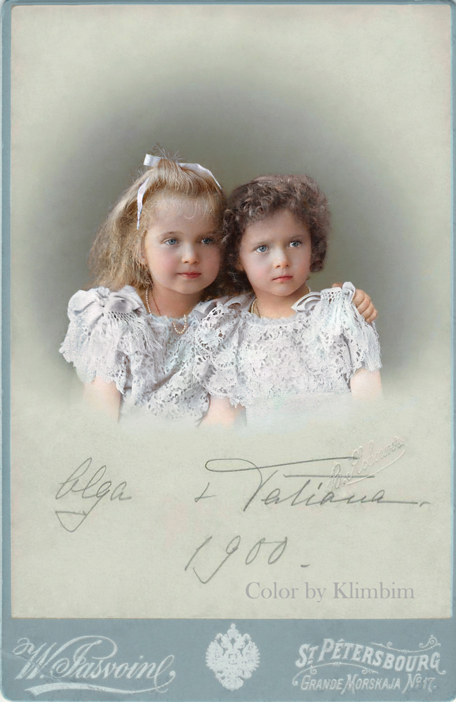 Martyrs and Grand Duchesses Olga  and Tatiana 2