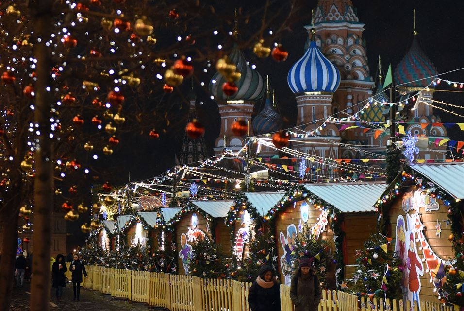 Christmas Fair at Beautiful Square in Moscow 29 Nov 2016