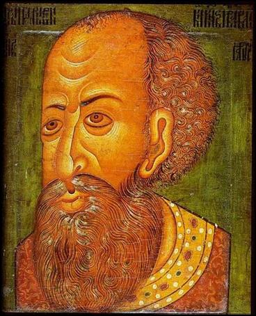 John IV The Terrible