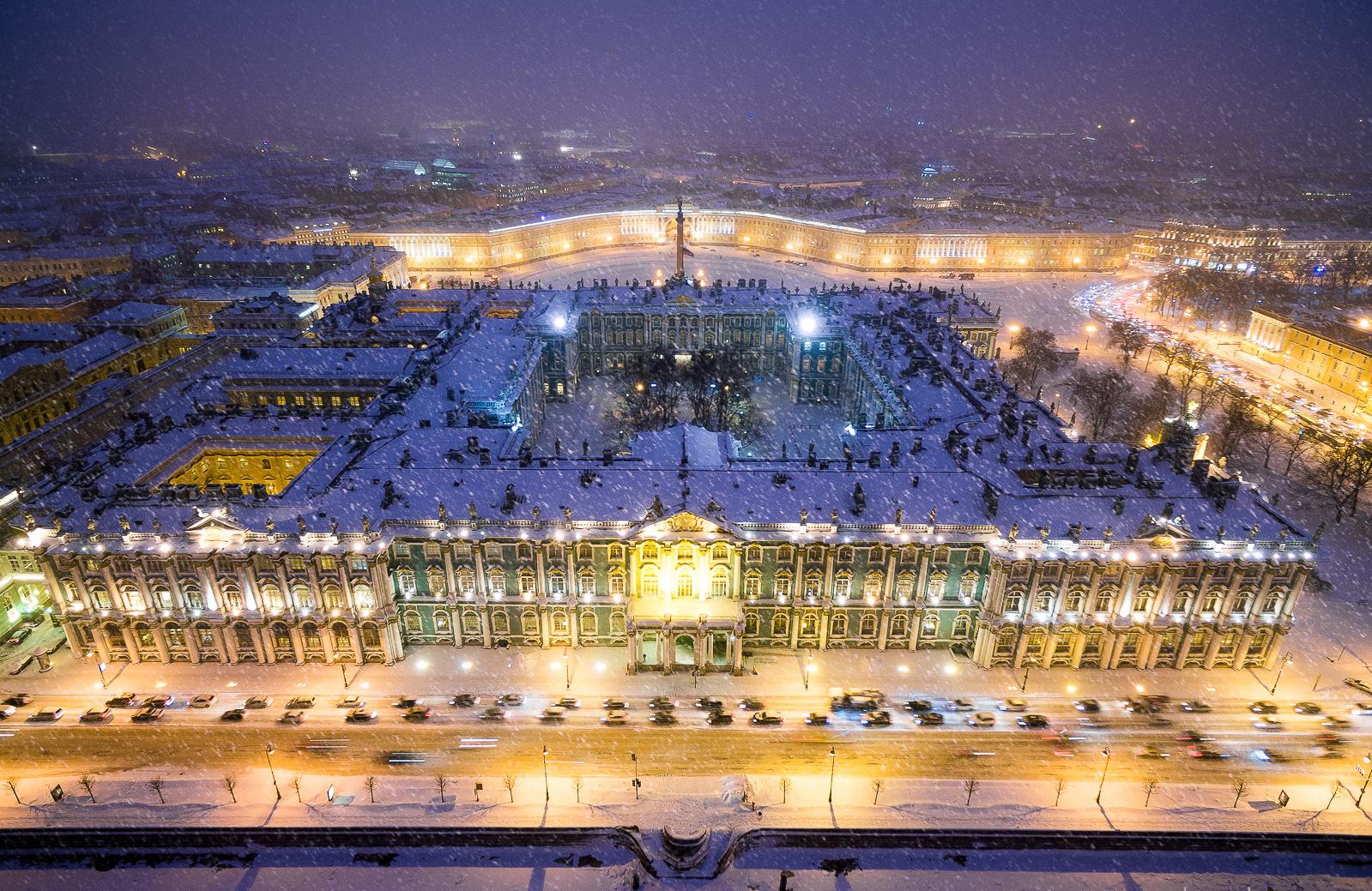 St PB, Winter Palace