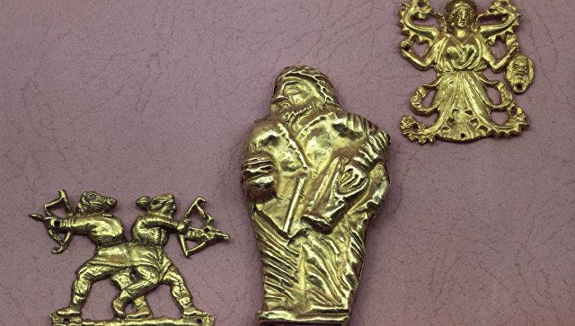 Scythian Collection