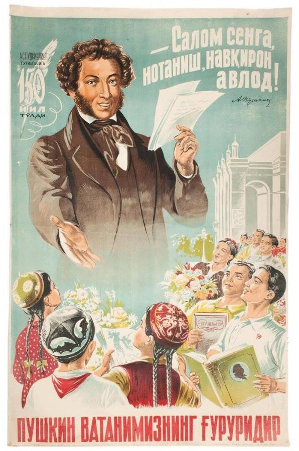 Uzbeckish Poushkine in the USSR 1949