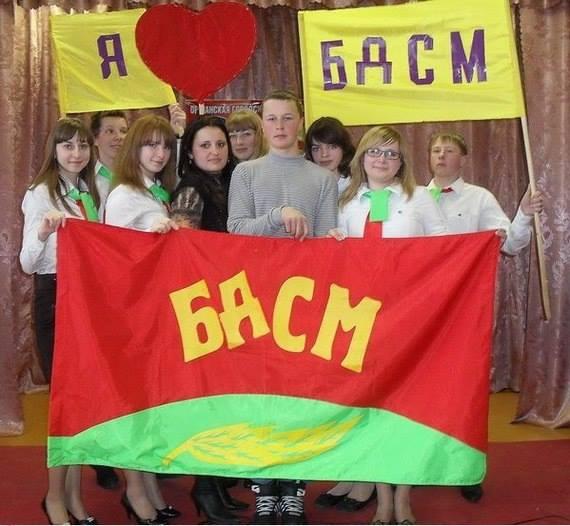 Yuth of Belarus
