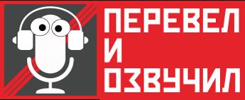 perevioliozvuchil   logo