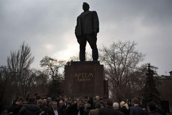 Comrade Artyom