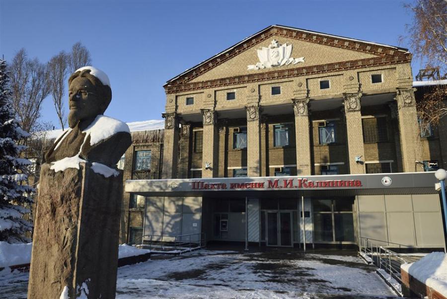 Donetsk Kalinin Mine
