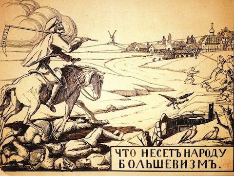 Poster  2  Russian-anti-Communist-1918