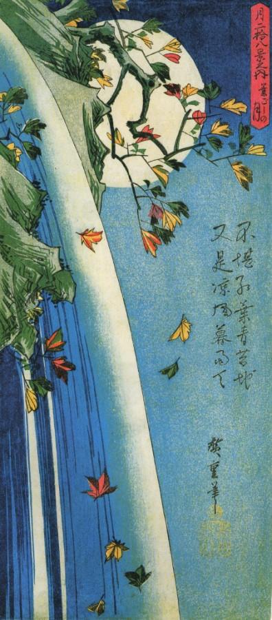 Hiroshige Waterfall