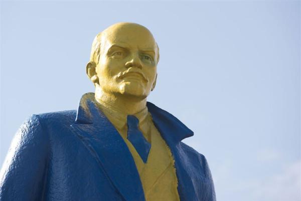 Yelow-Blue Lenin
