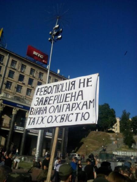 War against oligarkhs