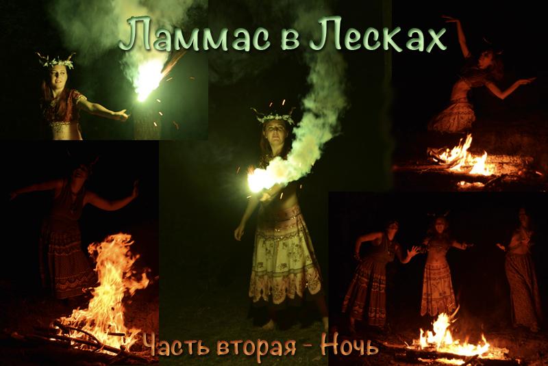 lammas-oblojka2.jpg
