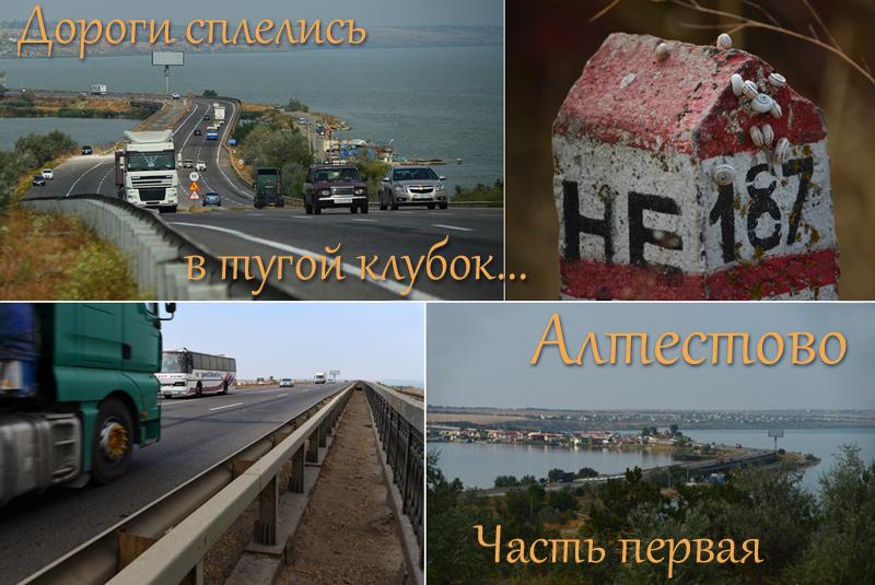 altestovo_oblojka1.jpg