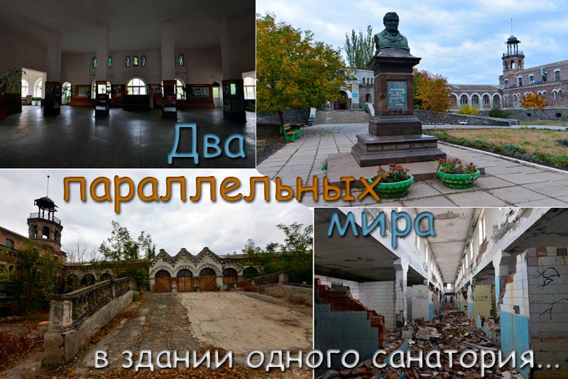 sanator_oblojka2.jpg