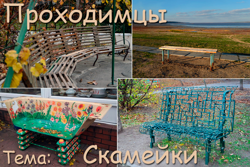 skameechki_oblojka.jpg