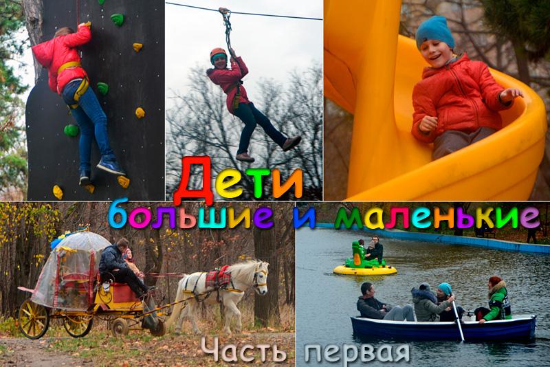 prazdnik_oblojka1.jpg