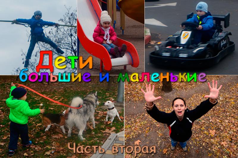 prazdnik_oblojka2.jpg