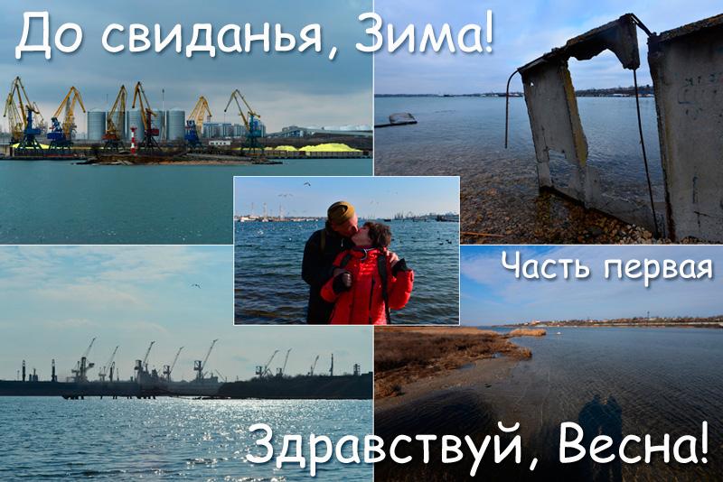 pereprava_oblojka1.jpg