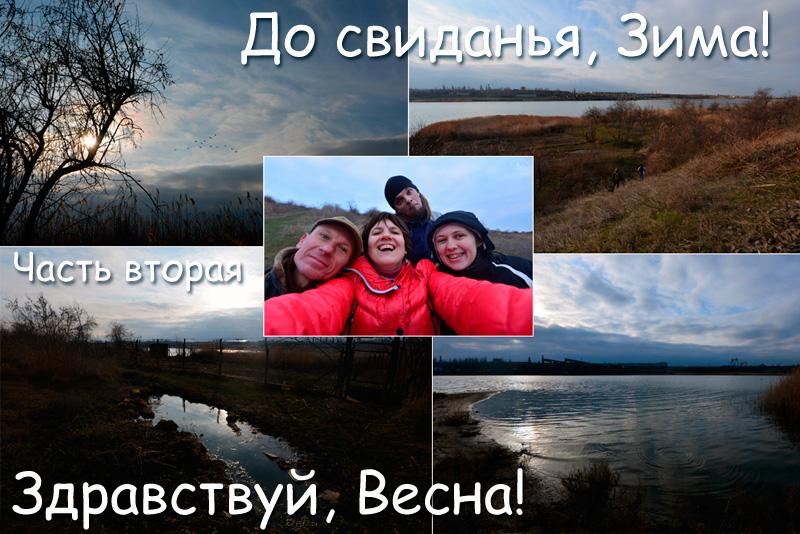 pereprava_oblojka2.jpg
