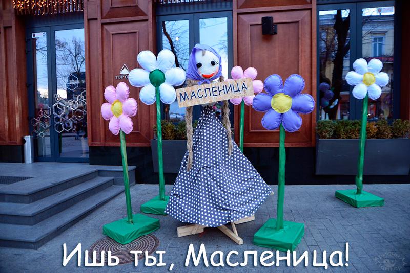 maslenitsa_oblojka.jpg