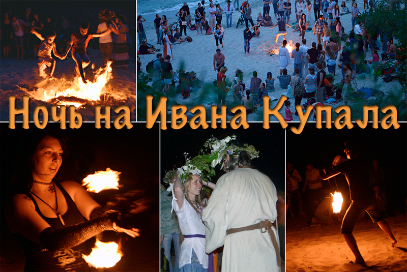 kupala_oblojka11.jpg