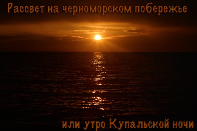 kupala_oblojka2.jpg