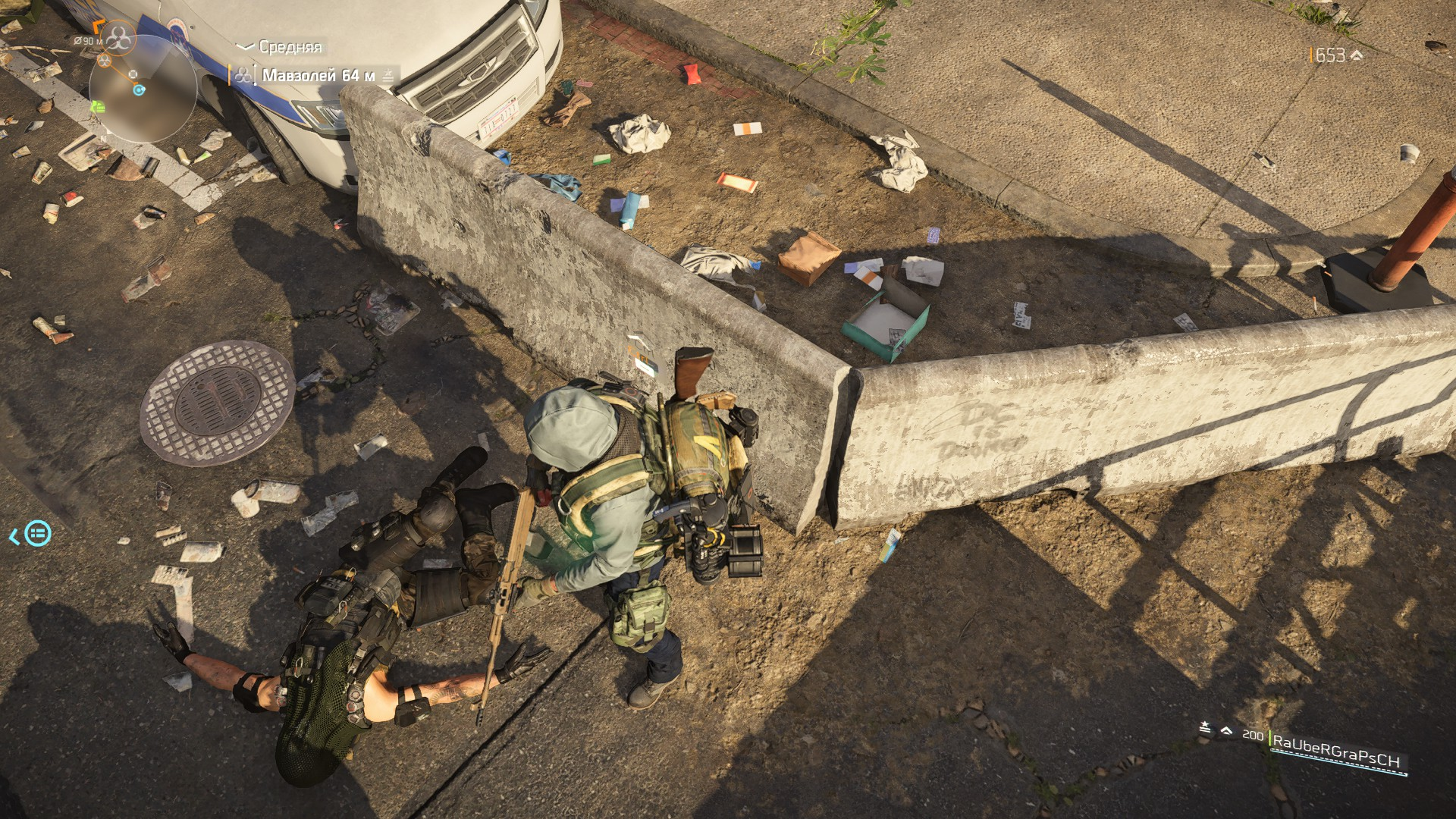 Tom Clancy's The Division® 22020-6-16-23-4-26.jpg