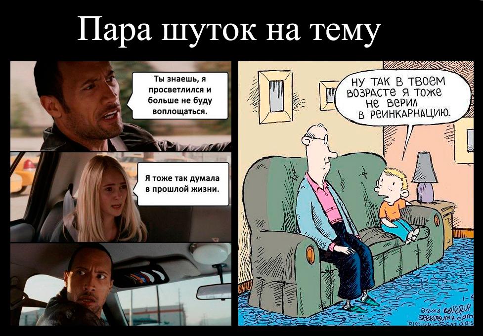 Пару Анекдотов