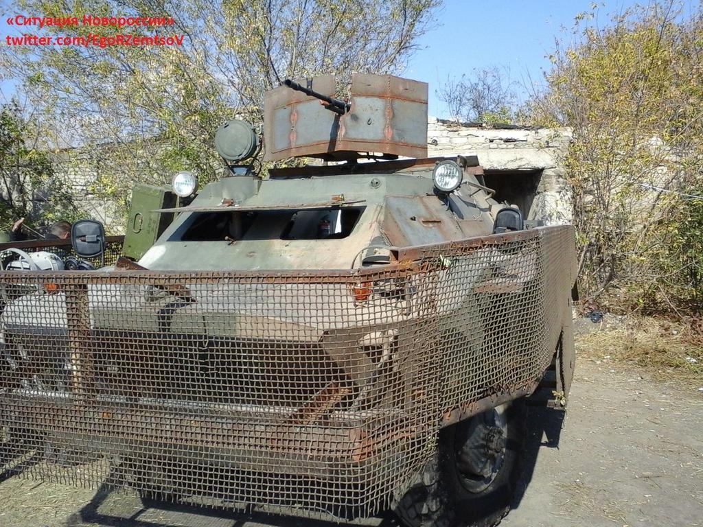 BRDM_2_modified_Novorussia