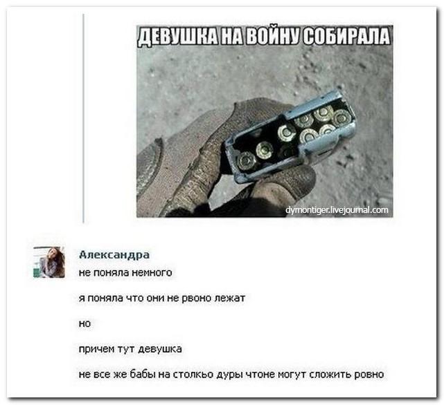 http://ic.pics.livejournal.com/panzerbar/17086497/415267/415267_original.jpg