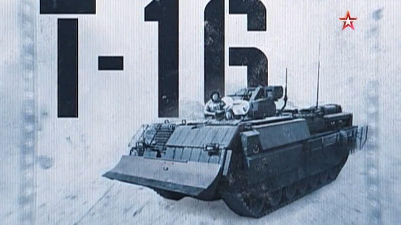 1442341631_voennaya-priemka-t-16-armata-5