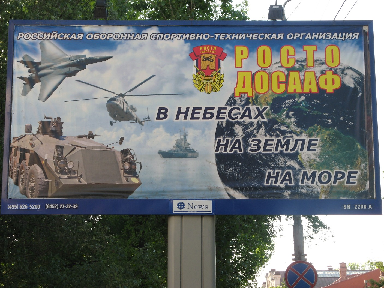 Четверо российских военных ранены на Донбассе, - Минобороны Украины - Цензор.НЕТ 3540
