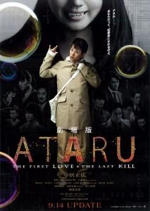 ATARU-The-First-Love-The-Last-Kill