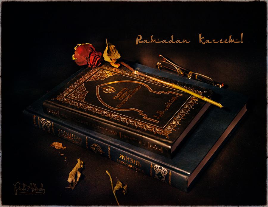 рамадан-карим-веб