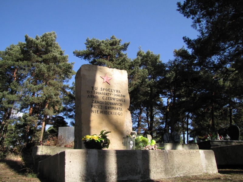 Купить памятник на кладбище Выставочный центр Мемориальный комплекс с барельефом в человеческий рост Мещовск