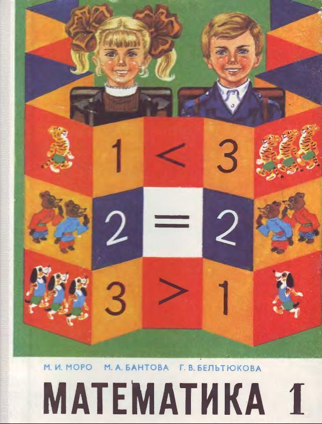 школьные учебники английского языка 90 годов