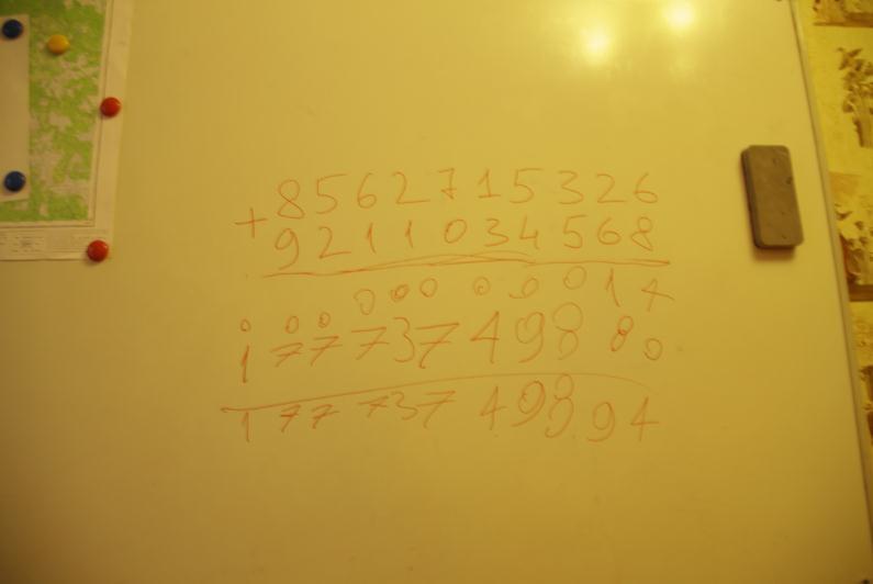 Математика дальше