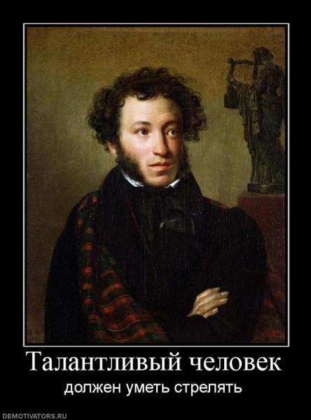 220286_talantlivyij-chelovek