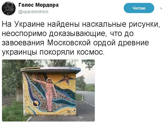 https://ic.pics.livejournal.com/papagdepylo/24480835/1148331/1148331_600.jpg