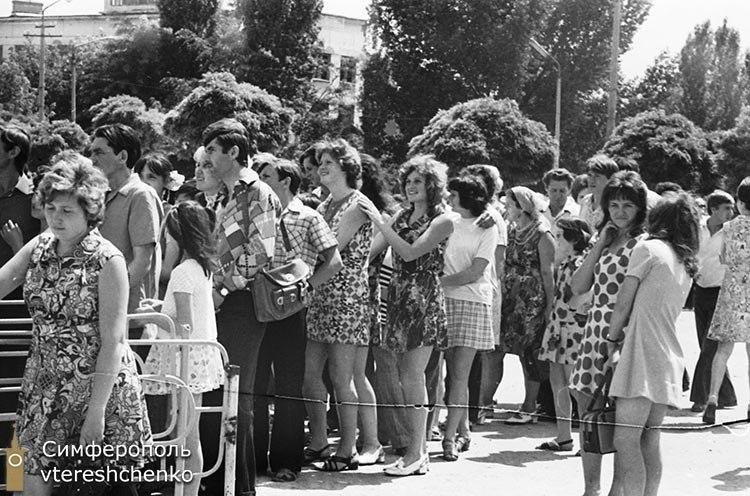 Чешский Луна-парк в Гагаринском парке Симферополя в 1975 году