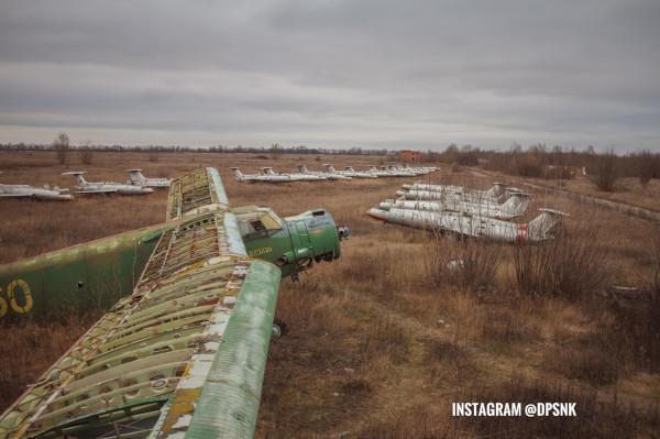 Аэродром Волчанск.jpg
