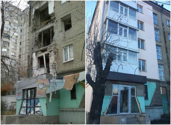 Луганск. Восстановление.jpg