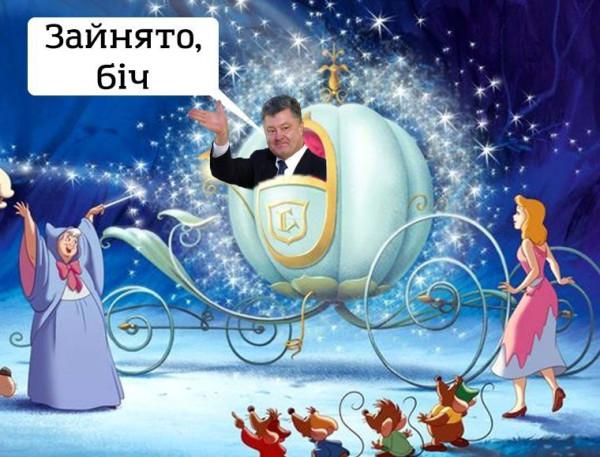В рамках рабочего визита в Австрию Порошенко посетит Венский бал, на который его пригласил глава государства.jpg