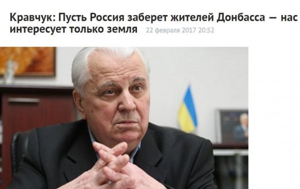 """Кравчук посоветовал Вакарчуку и Зеленскому не идти в президенты: """"Молодость - не преимущество"""" - Цензор.НЕТ 1697"""